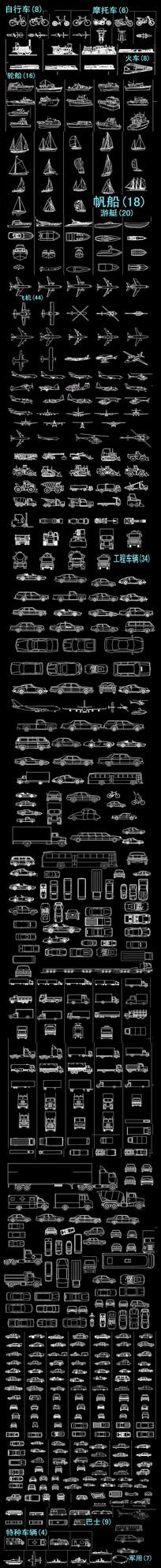 交通工具图块