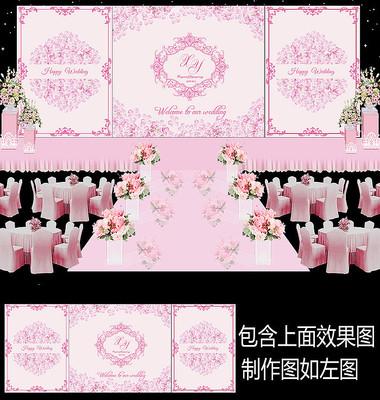 浪漫樱花婚礼舞台背景板