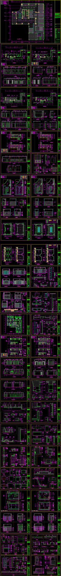某银行现代装饰工程CAD施工图