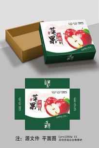 苹果包装礼盒