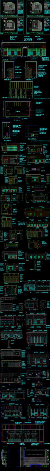 全套大型卖场旗舰店整套CAD施工图