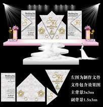 时尚大理石婚礼舞台背景板设计