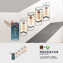 素雅校风校训楼梯文化墙