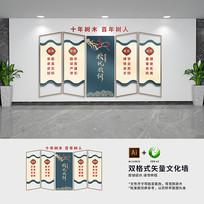 素雅校风校训文化墙