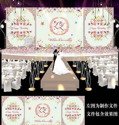 小清新碎花婚礼舞台背景板