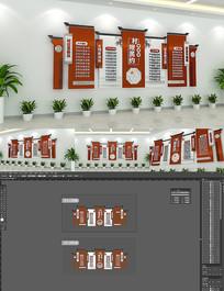 社区新农村村规民约文化墙