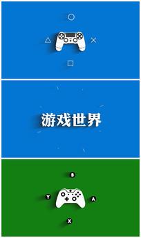 游戏世界片头视频模板