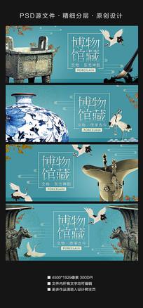 中国风文物博物馆日海报