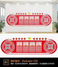 微立体党建永远跟党走中国梦文化墙