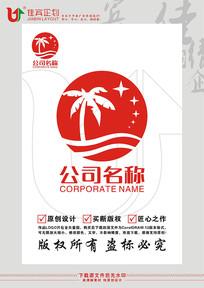 椰子树椰汁餐饮美食LOGO标志设计