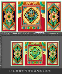 藏式民俗花纹