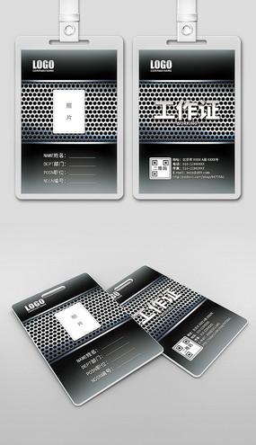 个性简约金属质感工作证设计