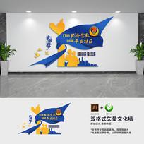 平安社区警营标语文化墙