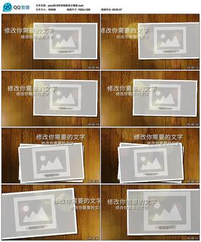prcc2018怀旧婚礼相册展示视频模板