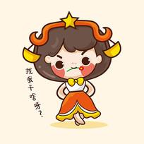 天秤座女孩卡通图片