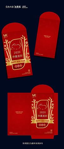 大气鼠年春节红包设计