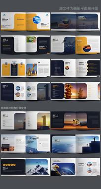 高端大气横向原创企业形象手册设计
