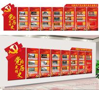 红色大气十九大党建活动室文化墙
