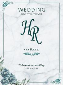 婚礼白绿色迎宾牌