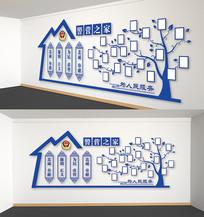 警营警员风采文化墙设计