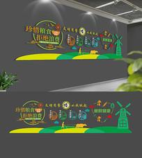 企业食堂食堂标语文化墙