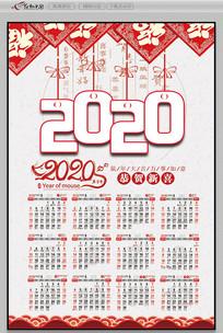 中国风2020鼠年日历挂历模板