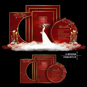 红金色主题婚礼效果图设计大理石婚庆背景