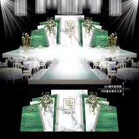 森系主题婚礼效果图设计大理石纹婚庆舞台