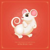2020鼠年生肖卡通老鼠