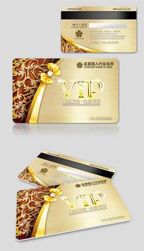 高档商务服务餐饮VIP会员卡
