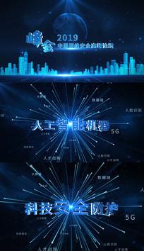 震撼大气 科技5G大气开场AE模板