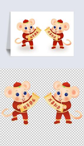 小老鼠卡通图片