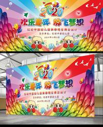 2020鼠年七彩幼儿园新年春节元旦晚会