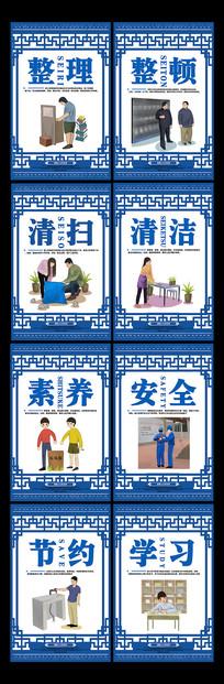 8S企业文化制度管理挂画