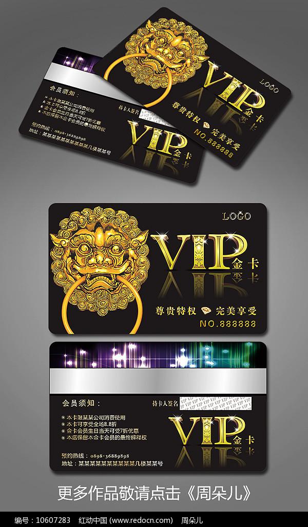 黑色时尚酒店养生美容VIP会员卡图片
