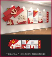 红色不忘初心立体党建文化墙