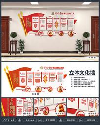 红色党建立体文化墙一图看懂十九大