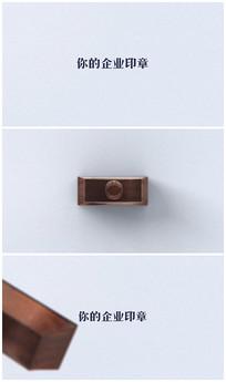 简洁企业印章文字标题视频模板