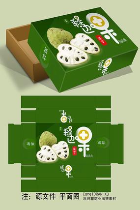 热带水果释迦果礼盒