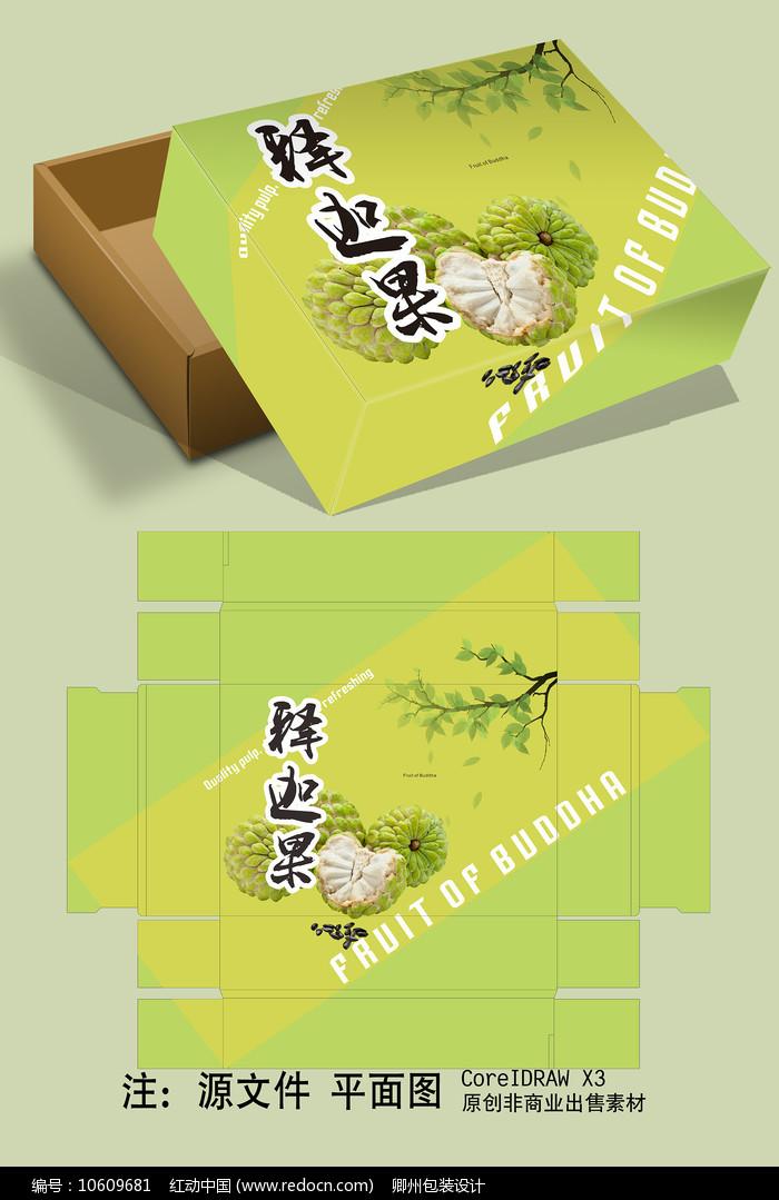 释迦果 高档水果包装图片
