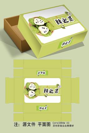 释迦果 水果礼盒装