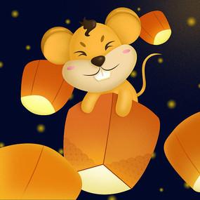 原创趴在孔明灯上的老鼠卡通插画