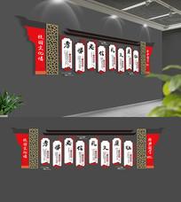 中国风经典国学校园文化墙