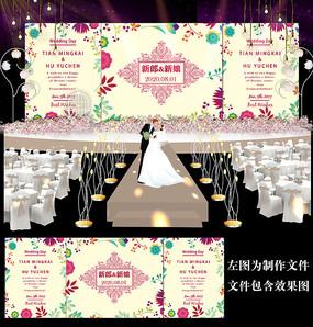 炫彩碎花婚礼背景设计