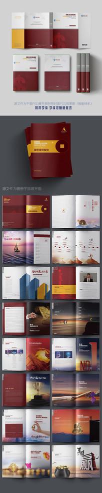 大气金融投资画册设计
