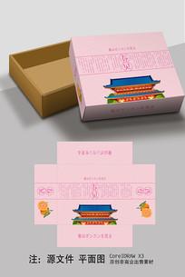 日式简约春见包装