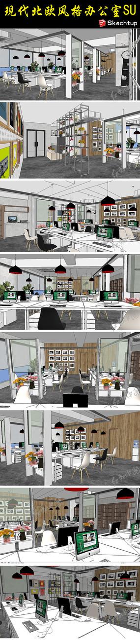 现代北欧办公室设计SU模型