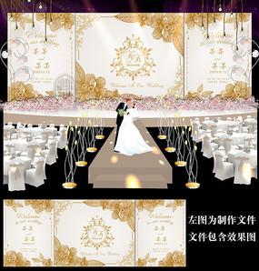 香槟金婚礼背景设计