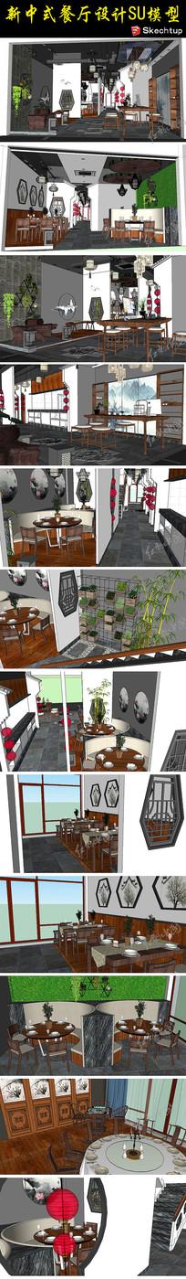 新中式餐厅设计SU模型