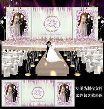 紫色蔓藤婚礼舞台背景设计
